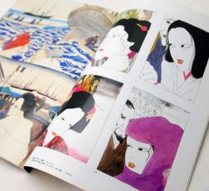 幻の絵師 ペロ展 | 伊坂芳太良図録