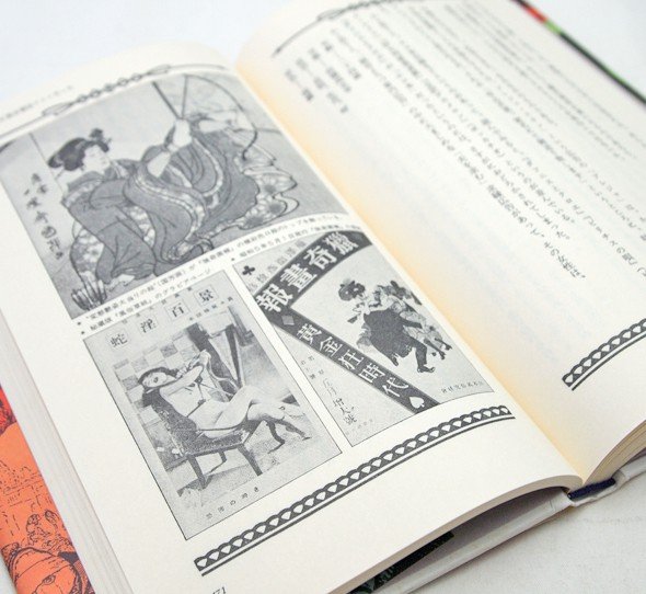 幻想図書館 | 寺山修司