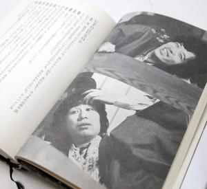 反美的生活のすすめ   池田満寿夫、横尾忠則
