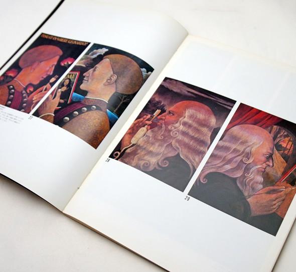 アイデア別冊 アメリカ人の心の故郷を描く ポール・デイビス