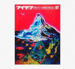 nsts-00166-2
