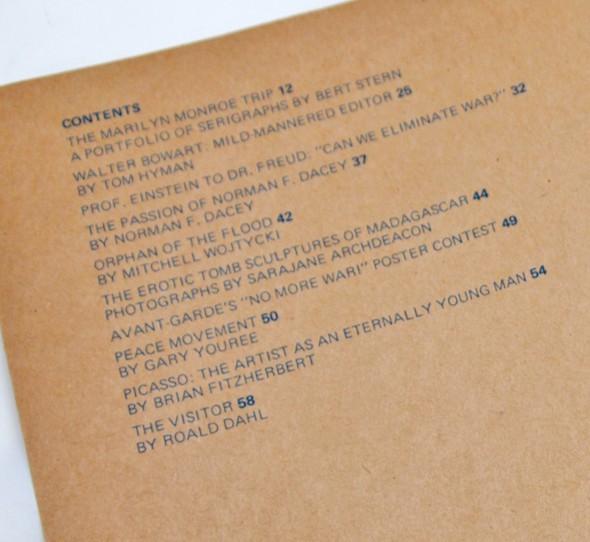 Avant Garde #2 | ラルフ・ギンズバーグ、ハーブ・ルバリン