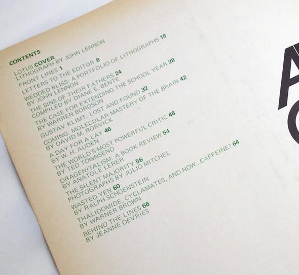 Avant Garde #11 | ラルフ・ギンズバーグ、ハーブ・ルバリン
