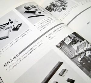 アート・テクニック・ナウ 16 | 木村光佑のシルクスクリーン