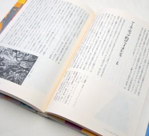 谷川晃一 | 視線はいつもB級センス 脱意味の美術 1979-1981