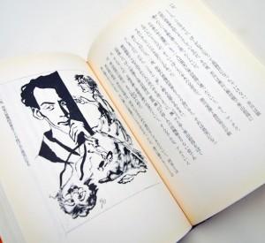 東京見おさめレクイエム | 横尾忠則