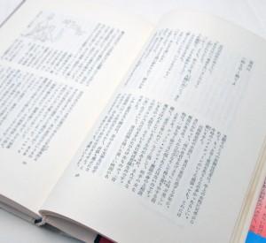 不道徳教育講座   三島由紀夫