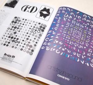 世界のトップ・グラフィックデザイナー68人   アイデア編集部