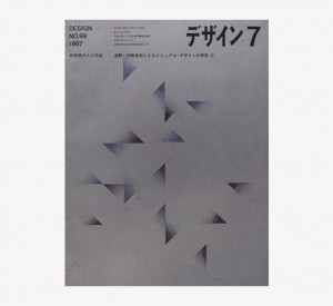 nsts-00464-2