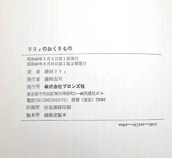 nsts-00468-9
