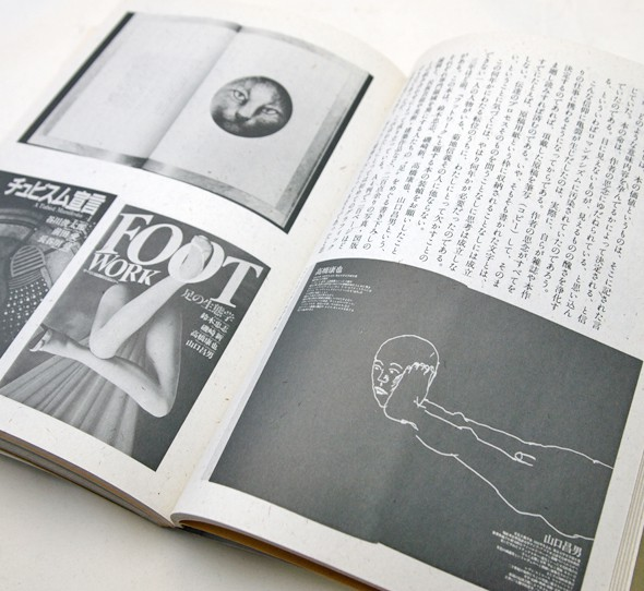 装幀=菊地信義 本の肖像・書物のドラマ | 菊地信義