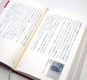 菊地信義 | 装幀談義