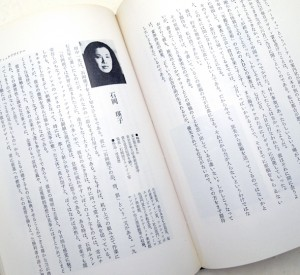 グラフィックデザイナー   新井静一郎