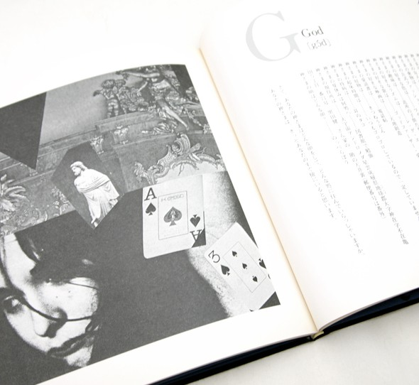 ALPHABET AVENUE | 新井満、石阪春生