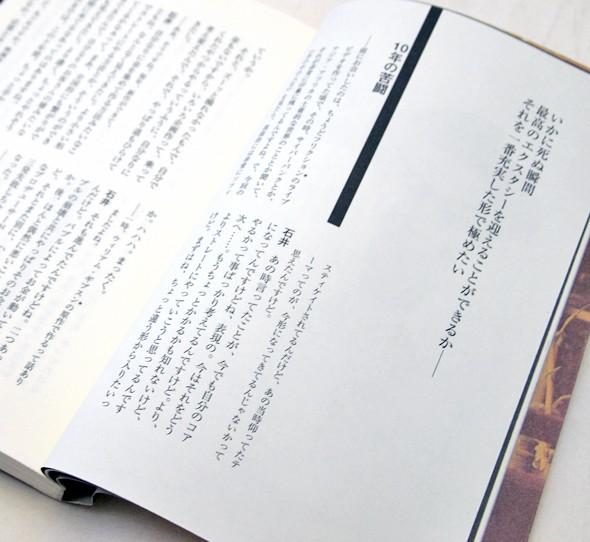 ムービー・パンクス | 塚本晋也、石井聰亙、若松孝二他