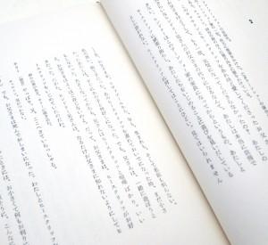 嵐が丘―戯曲   河野多惠子