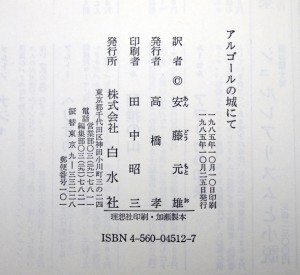 nsts-00702-8