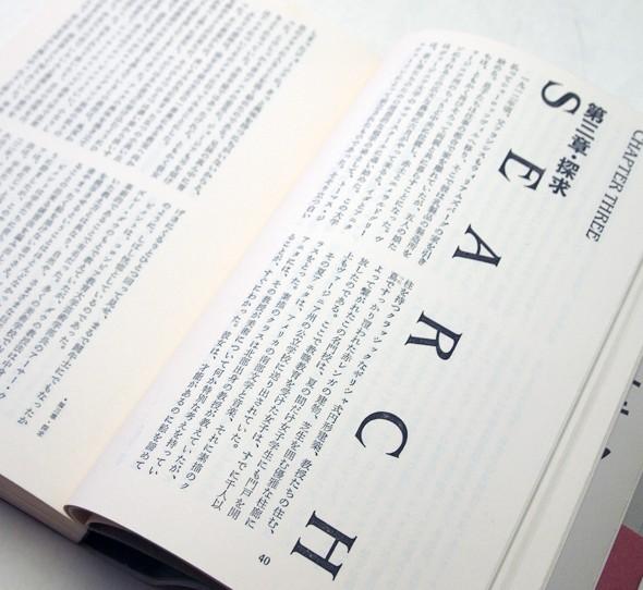 ジョージア・オキーフ―崇高なるアメリカ精神の肖像 | ローリー・ライル