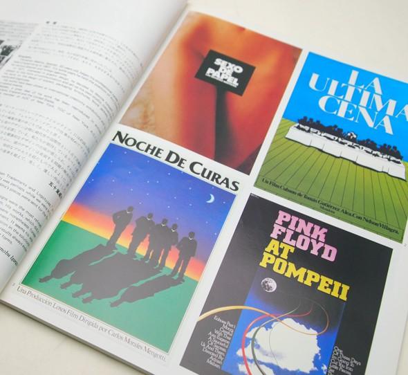 アイデア No.158 ニューヨーク・タイプ・ディレクターズ・クラブ25回展