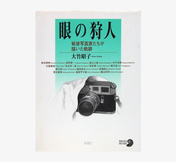 nsts-00729-2