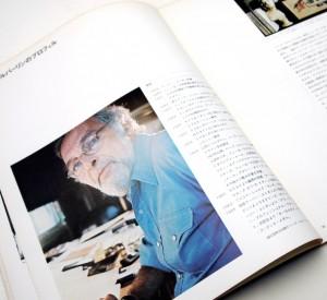 VISION 1972 |  ハーブ・ルバーリン