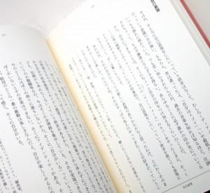 分福茶釜 | 細野晴臣、 鈴木惣一朗