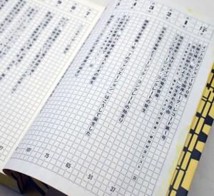 電子音楽イン・ジャパン 1955~1981 | 田中雄二