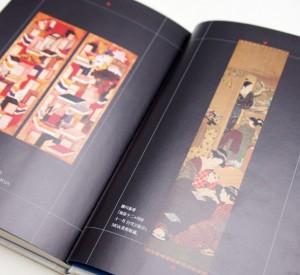 本の美術誌 聖書からマルチメディアまで | 中川素子
