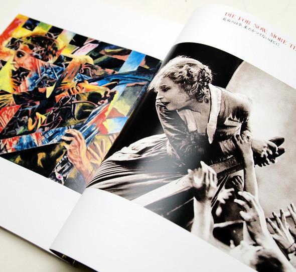 画集・絵画の中の映画 | 横尾忠則