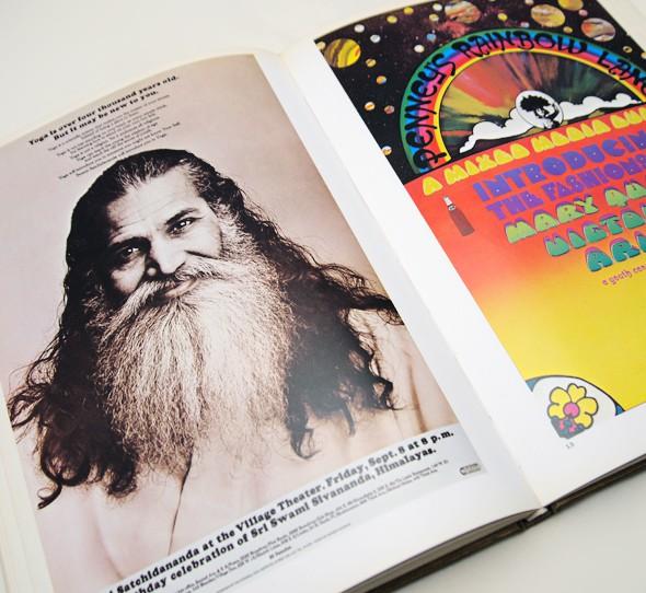 アメリカのグラフィックデザイナー第1集 | ハーブ・ルバリン、ピーター・マックス、ヘンリー・ウルフ、ルイス・ダンジガー