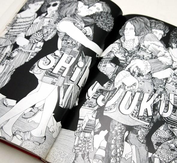 12人のグラフィックデザイナー 第3集   伊坂芳太良、木村恒久、横尾忠則、片山利弘