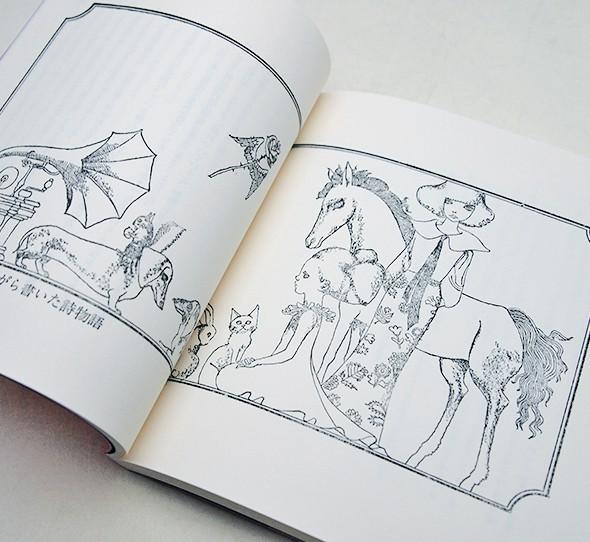 ひとりぼっちのあなたに 3冊組 | 寺山修司、宇野亜喜良