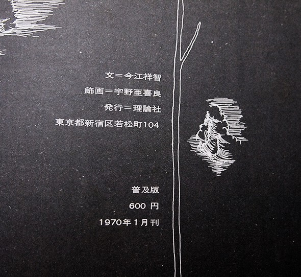 nsts-01078-9