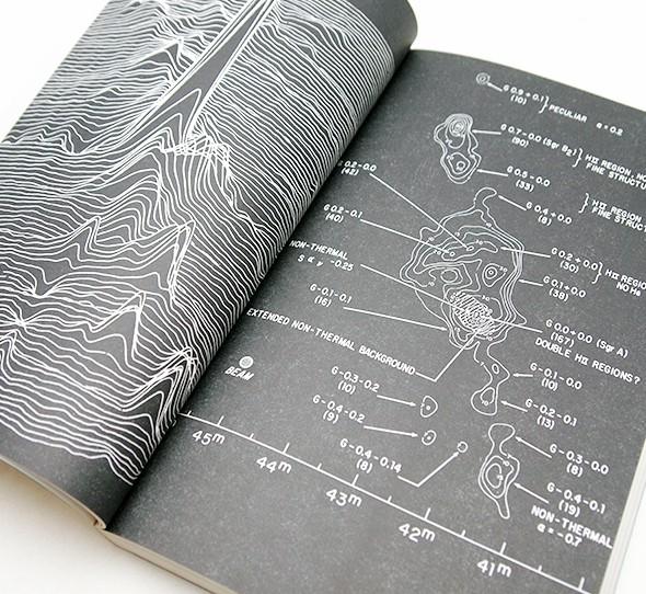 エピステーメー 2巻6号 | 宇宙の地平線