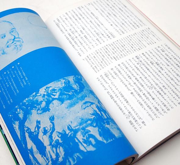 エピステーメー 3巻2号  特集 : カフカ 不在のオリジン