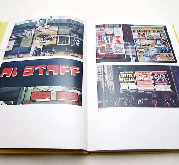 グラフィック・エレメント集 5 | ニューアルファベット | 桑山弥三郎