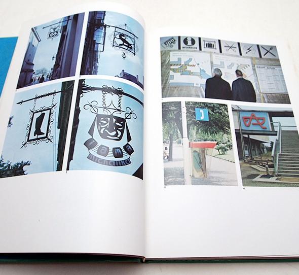 グラフィック・エレメント集 8 | 絵文字・記号 | 桑山弥三郎
