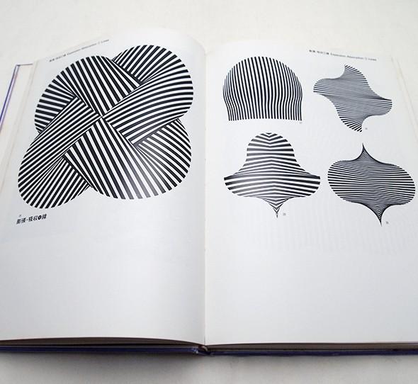 オプティカル・パターン | 桑山弥三郎