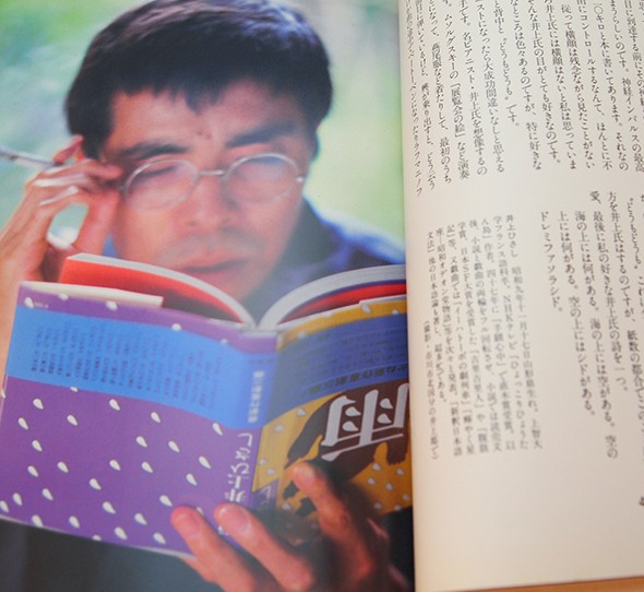 篠山紀信 | 作家の仕事場
