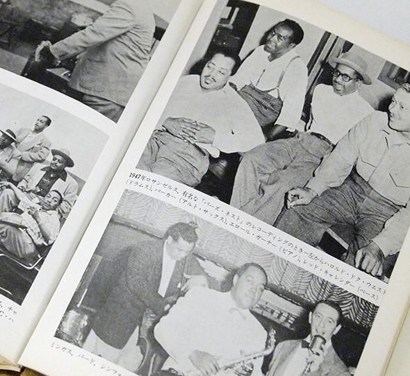 ロバート・ジョージ・ライズナー | チャーリー・パーカーの伝説