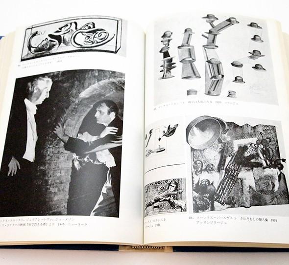 ダダ 芸術と反芸術 | ハンス・リヒター