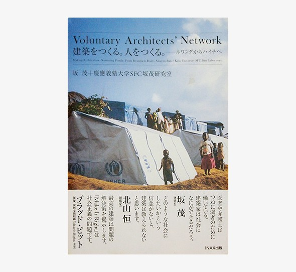 nsts-01301-2