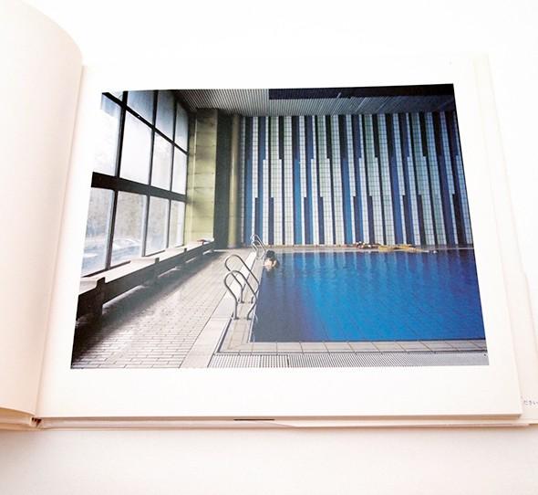 In-between 9 ハンガリー、エストニア | 米田知子 写真集