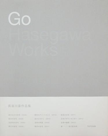 Go Hasegawa Works | 長谷川豪作品集