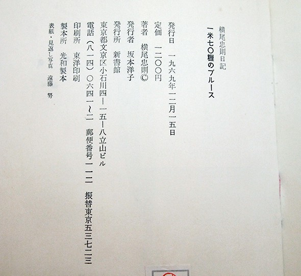nsts-01365-5