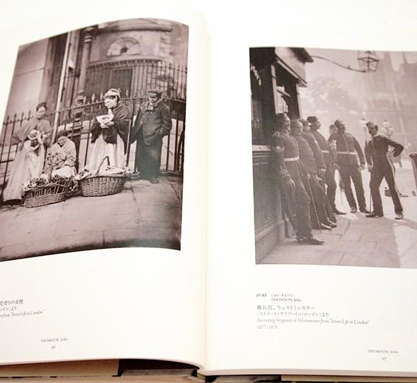 ストリート・ライフ ヨーロッパを見つめた7人の写真家たち