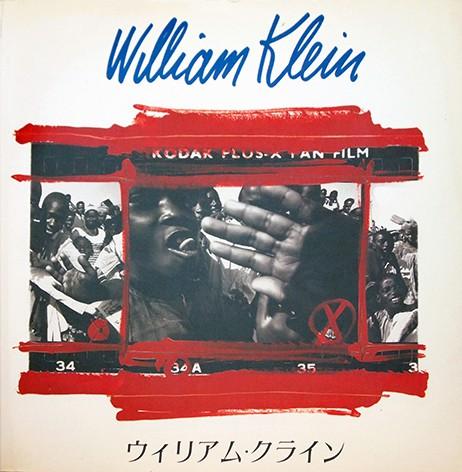 William Klein | ウィリアム・クライン 写真集