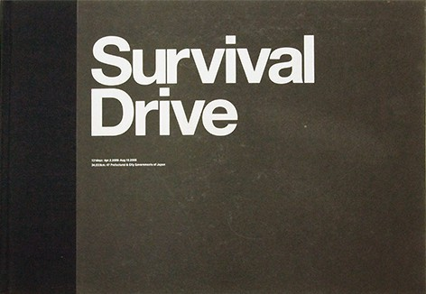 Survival Drive | 望月玲児郎、福田創一郎 作品集