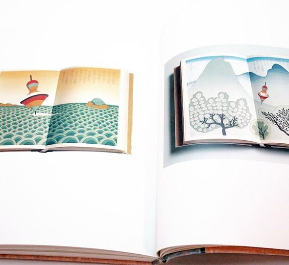 絵のある本 | 福永武彦