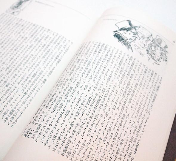 ランボオの世界 | 粟津則雄